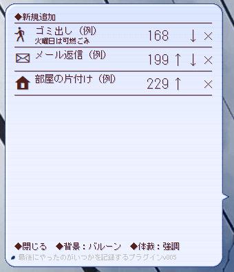 http://lnx.flop.jp/ukgk/image/ss_yattalog005.png